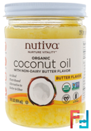 Organic Coconut Oil, Butter Flavor, Nutiva, 14 fl oz (414 ml)