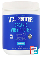 Organic Whey Protein, Pure & Unflavored, Vital Proteins, 18 oz, 512 g