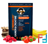 Gainer & Creatine, Cybermass, 1000 g