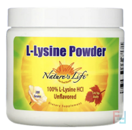 L-Lysine Powder, Nature's Life, 200 g