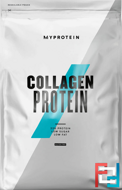 Collagen Protein, Myprotein, 1000 g