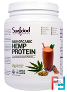 Hemp Protein Powder, Raw Organic, Sunfood, 2.5 lb, 1130 g