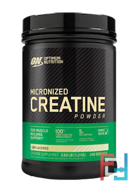 Micronized Creatine Powder, Optimum Nutrition, 1200 g