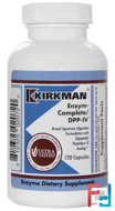 Enzym-Complete/DPP-IV, Kirkman Labs, 120 Capsules