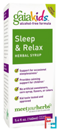Kids, Sleep & Relax Herbal Syrup, Alcohol-Free, Gaia Herbs, 5.4 fl oz (160 ml)