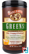 Greens, Powder Formula, Chocolate Silk, Barlean's, 9.52 oz, 270 g