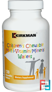 Children's Chewable Multi-Vitamin/Mineral Wafers, Kirkman Labs, 120 Chewable Wafers