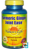 Turmeric Ginger Joint Ease, Nature's Life, 100 Capsules