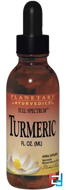 Turmeric, Full Spectrum, Planetary Herbals, 1 fl oz (29.57 ml)