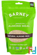 Almond Meal, Natural Almond Meal, Barney Butter, 13 oz (368 g)