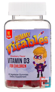 Gummy Vitamin D3 for Children, Strawberry Flavor, Vitables, 60 Vegetarian Gummies