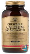 Chewable Calcium, Solgar, 500 mg, 120 Wafers