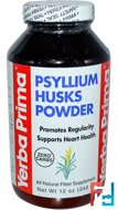Psyllium Husks Powder, Yerba Prima, 12 oz (340 g)